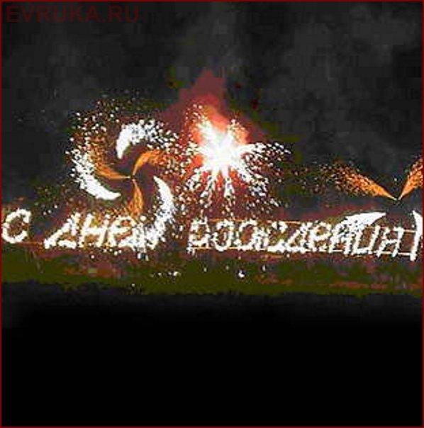 Все праздники, картинки с надписью сослан