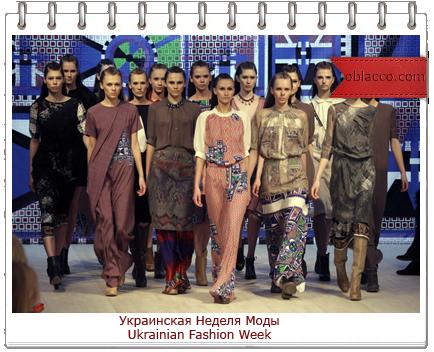 украинская неделя моды/3518263_vjlf (434x352, 285Kb)
