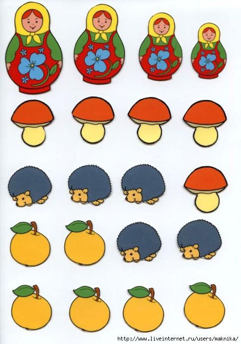 Пересчитывая карточки, сопоставляя и противопоставляя картинки, быстро усвоят первые математические знания.