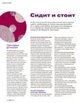 Превью _41 (546x700, 252Kb)