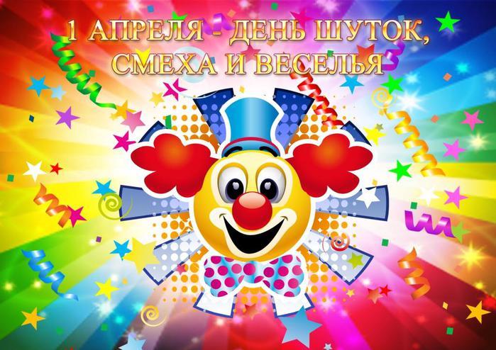 http://img1.liveinternet.ru/images/attach/c/5/85/469/85469717_330026694634_182_31rrrrrryi.jpg