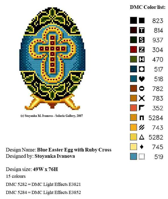 Blue Easter Egg with Ruby Cross_изобр. (591x700, 75Kb)