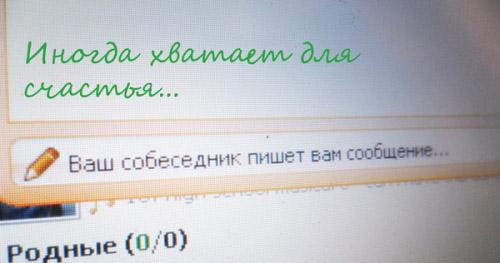 1333618981_e76d54ca28GRXTQBM_112586_d4db19a8ae (500x263, 49Kb)