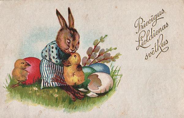 Надписью саня, открытка по-латышски