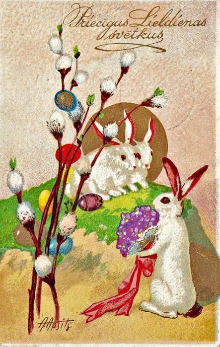 Пасхальные открытки латвийские, для детей лето