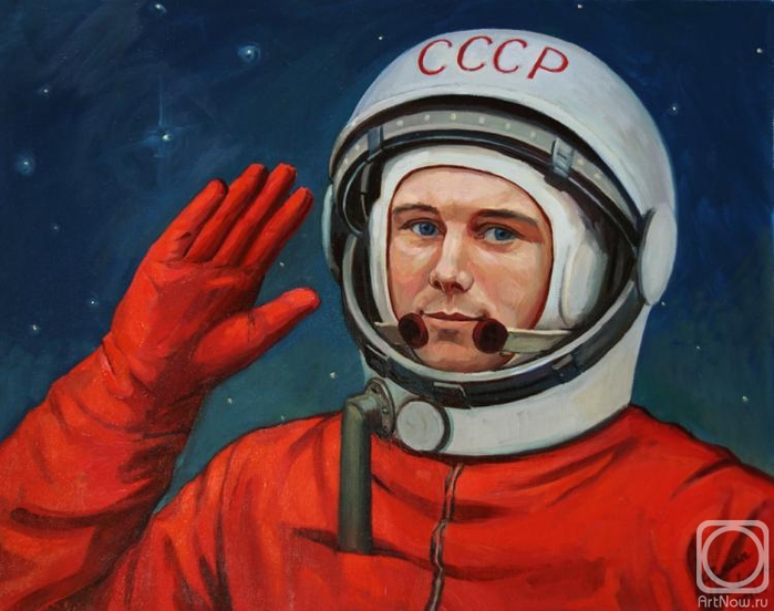 Гагарин космос открытки