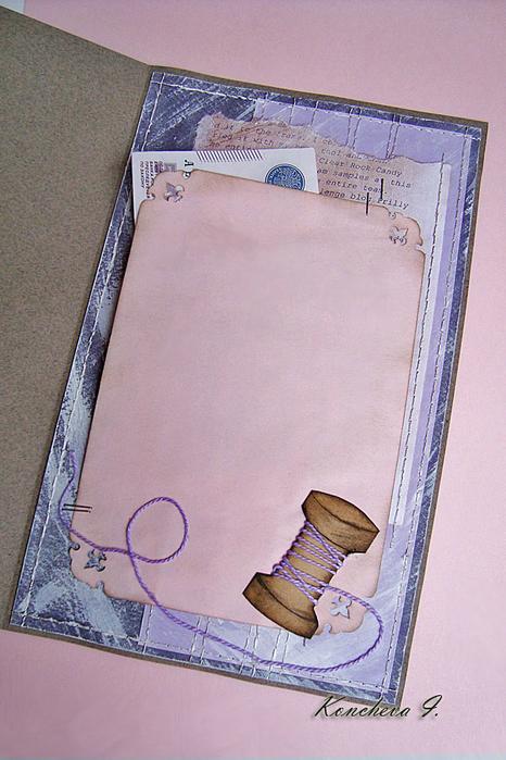 Как сделать кармашек для денег в открытке, самый лучший любимый