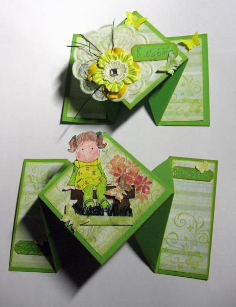 Как сделать открытку раскладушку из бумаги, открытка