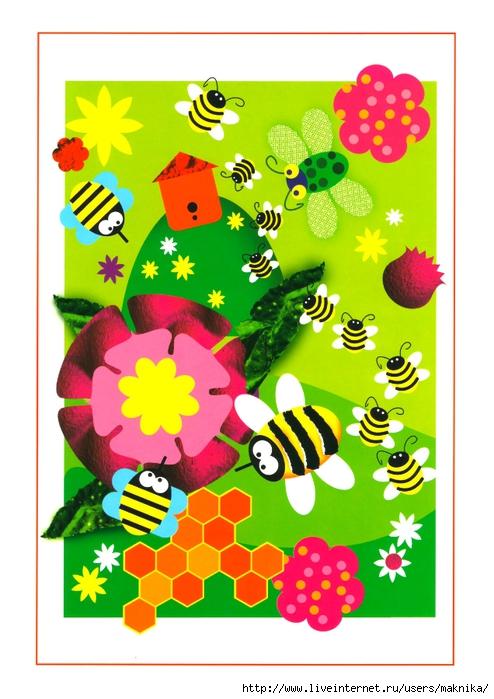 объемные картинки насекомых