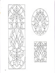 Превью Decorative Doorways Stained Glass - 22 (384x512, 56Kb)