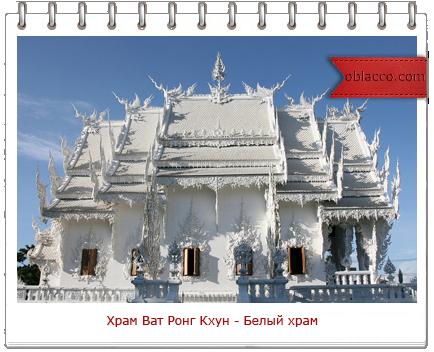 Белый храм./3518263_hram (434x352, 258Kb)
