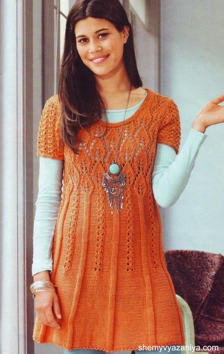 очень красивое оранжевое платье.