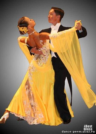 Платье латина Юн-2 47 Визана-Данс платья для спортивных бальных танцев.