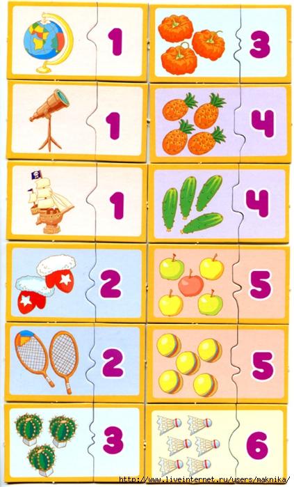 Игры с цифрами для дошкольников картинки