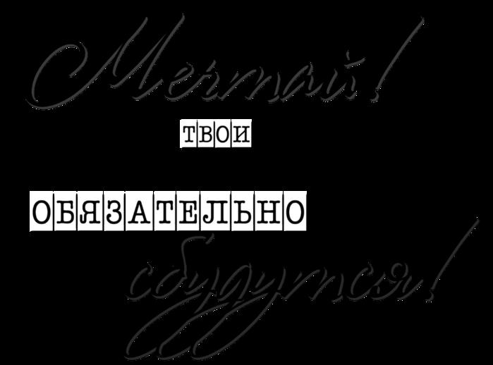 Статусы написанные красивым шрифтом