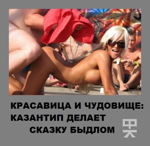 Проститутка лана м бауманская