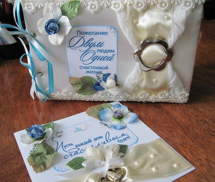 поздравления для невесты кристины и жениха николая ценности той или