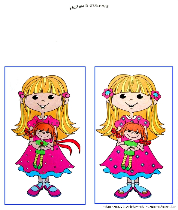 Картинки с изображением кукол картинки имеют 9 различий