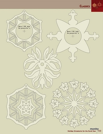 Holiday Ornaments for the Scroll Saw_108 (396x512, 98Kb)