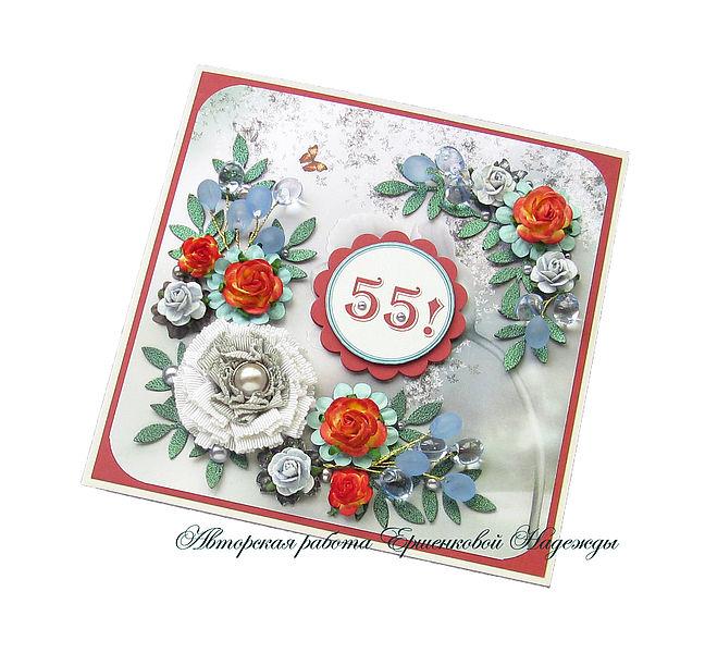 Открытки своими руками на день рождения 50 лет женщине