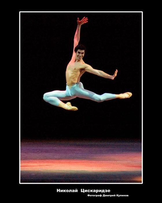 balerin-so-vstavshim-huem