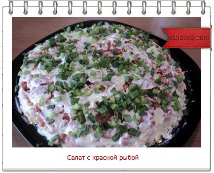 3518263_salat (434x352, 250Kb)