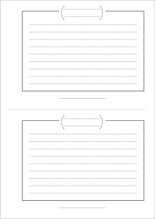 книга+пожеланий+1 (494x700, 80Kb)