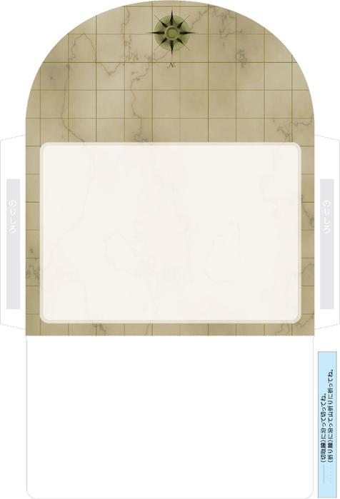 Буфер обмена-1 (476x700, 84Kb)