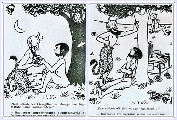 Истоки Хэллоуина. Обсуждение на LiveInternet - Российский Сервис ...