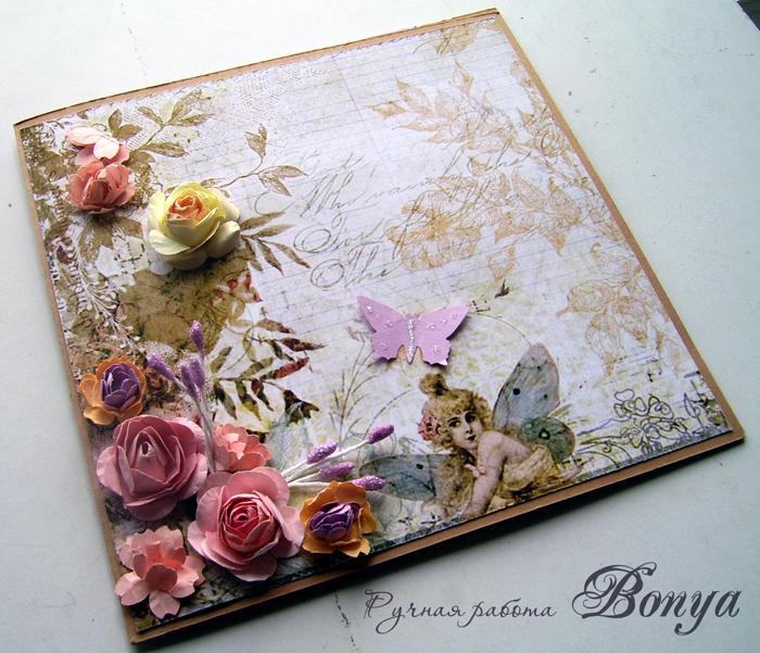 Скрапбукинг открытка для подруги