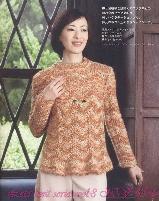 32 Lets knit series (551x700, 132Kb)