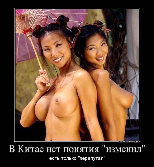 бесплатное порно онлайн украина