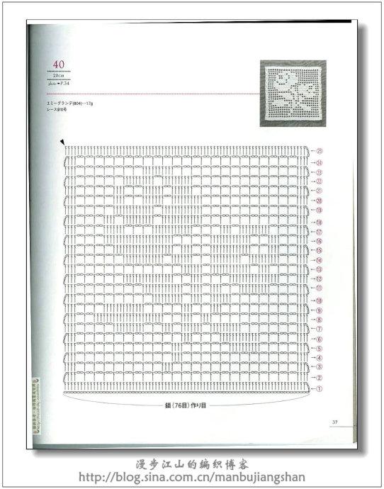 33 (542x690, 96Kb)