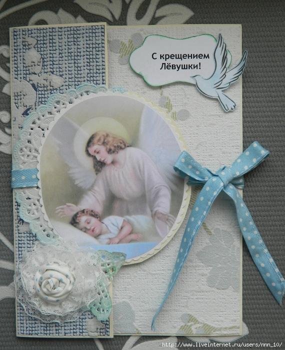 3д-цветы, открытка с крестинами мальчика своими руками