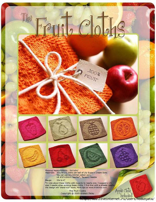 The fruit cloths_1 (541x700, 265Kb)