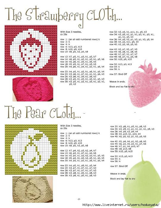 The fruit cloths_2 (541x700, 228Kb)