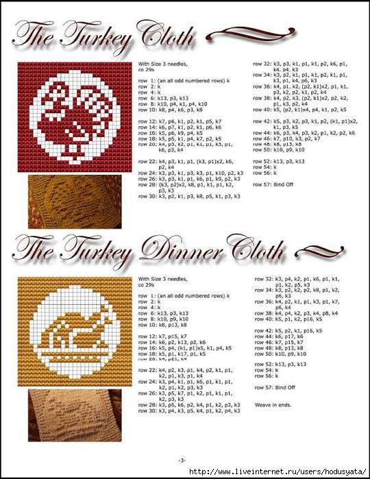 Thanksgiving Autumn Cloths_MirKnig.com_3 (540x700, 237Kb)