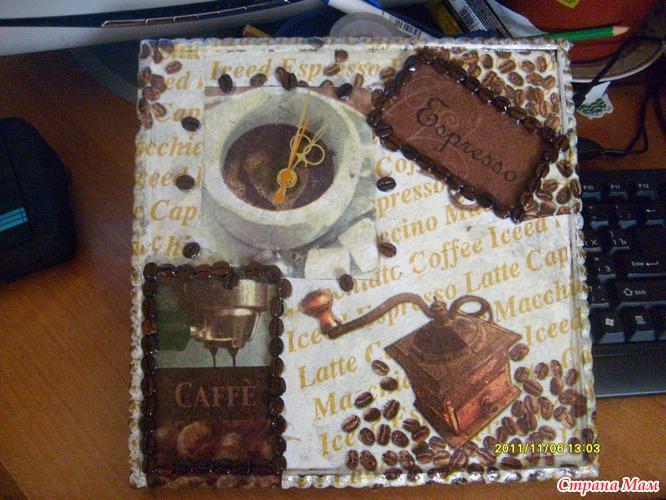 coffee_clock (44) (666x500, 129Kb)