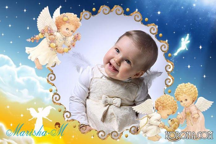 частности, вставить фото в рамки с ангелами сумела организовать собственный