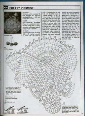 большие ажурные салфетки крючком схемы с фото