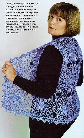 вязание для полных дам записи в рубрике вязание для полных дам