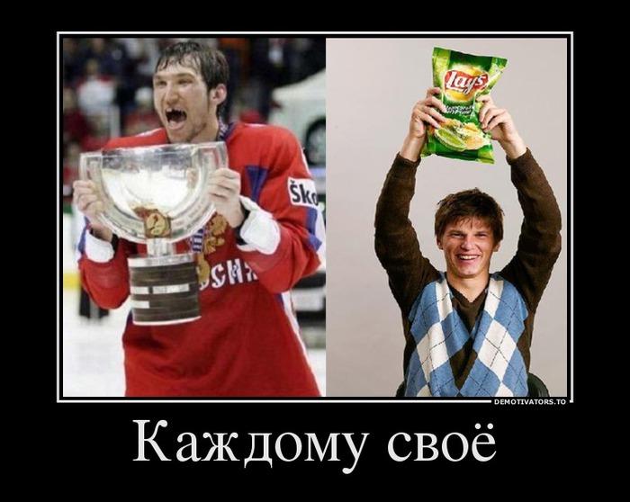 Самый член маленький в россия