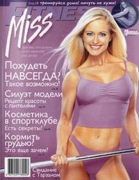 4612097_Miss_Fitness_1_3_ (200x258, 12Kb)