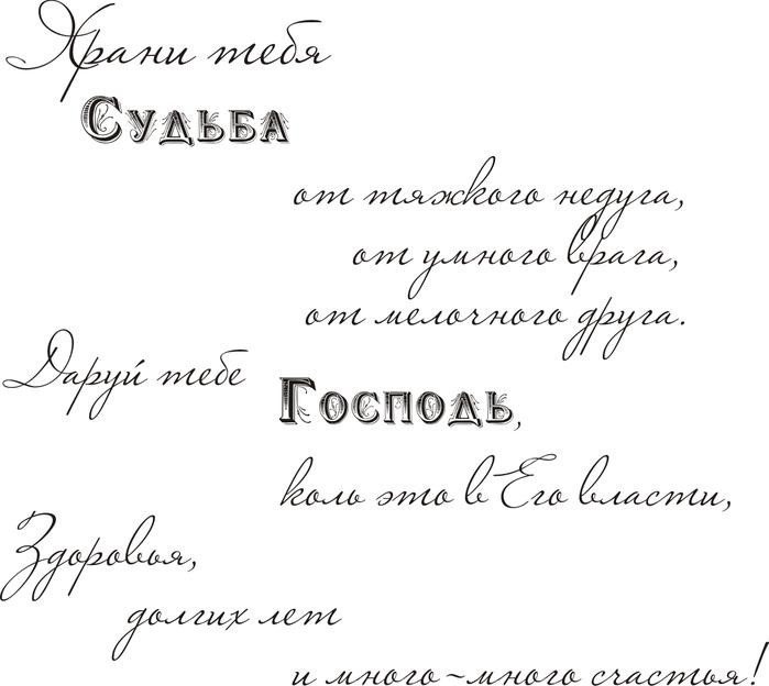 Гусь-хрустальный, надписи о работе на открытках