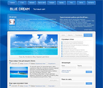 BlueDream_slider (210x180, 16Kb)