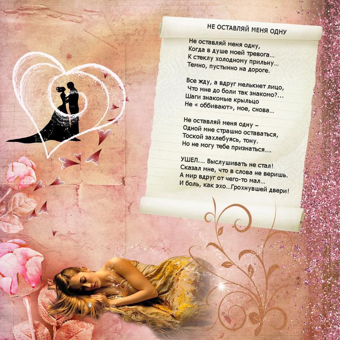 паровым смешные лирические стихи о любви где