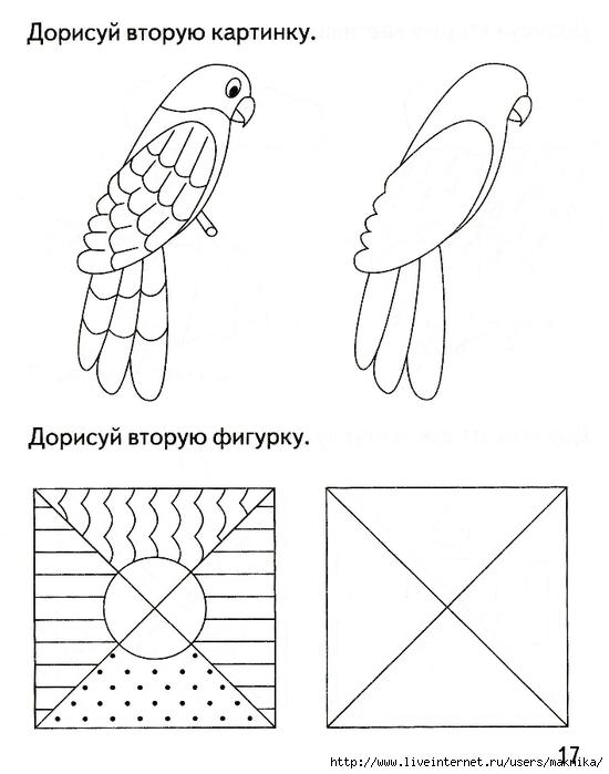 Дорисовывание незаконченных изображений знакомых предметов. раскраски