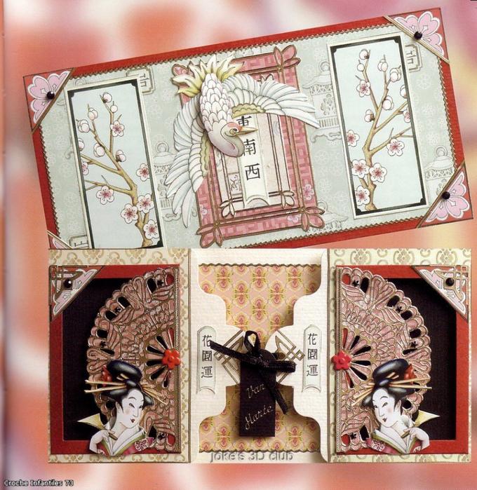 Открытки, открытки в корейском стиле своими руками