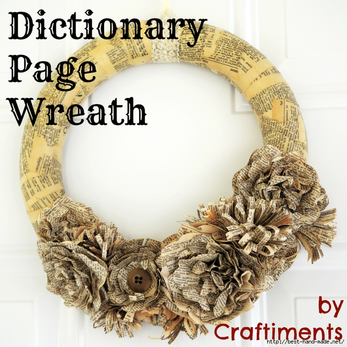 Dictionary Page wreath pinnable (700x700, 418Kb)