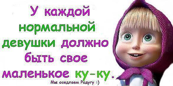 http://img1.liveinternet.ru/images/attach/c/5/92/212/92212935_large_53.jpg